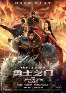 Warrior's_Gate_poster