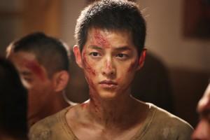 CBI pict 2. Song Joong ki