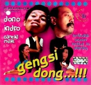Gengsi Dong - Film Terbaik Warkop DKI
