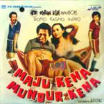 Maju Kena Mundur Kena - Film Terbaik Warkop DKI