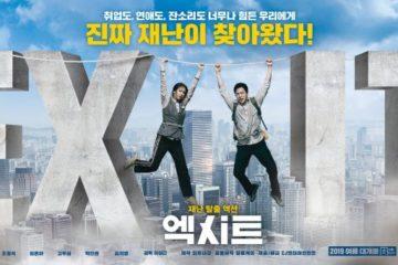 Poster film Exit