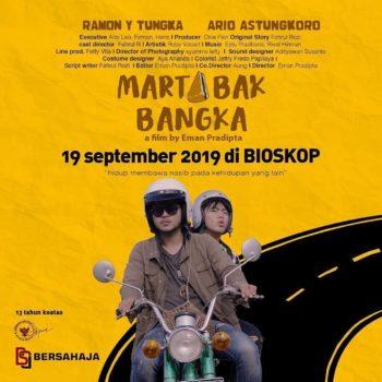film september 2019