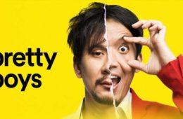 Poster film Pretty Boys
