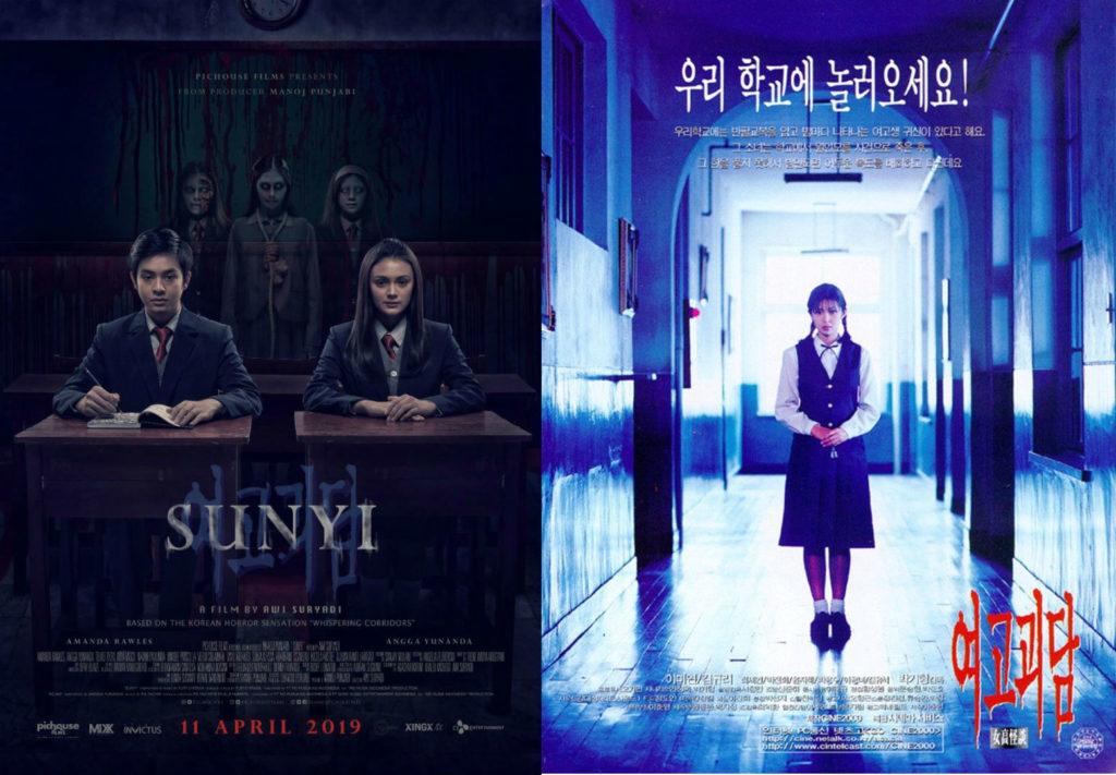 film indonesia remake film asia