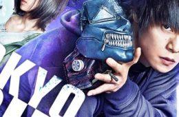 Poster film Tokyo Ghoul S