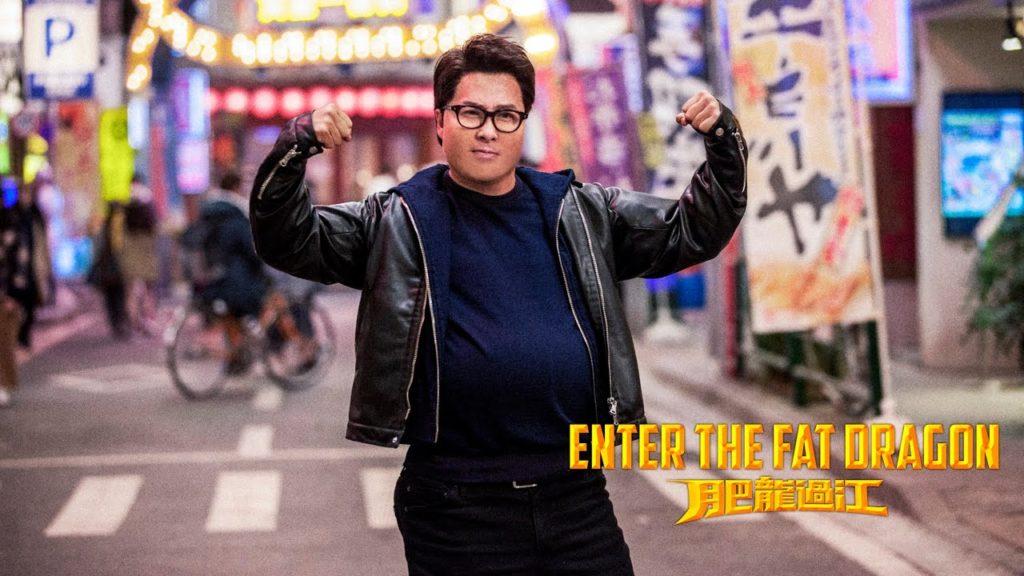 film Enter The Fat Dragon