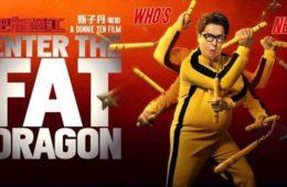 Poster film Enter The Fat Dragon