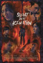 film tayang januari 2020