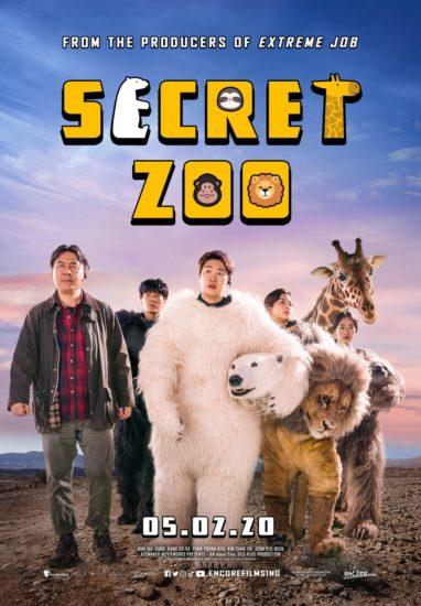film tayang februari 2020