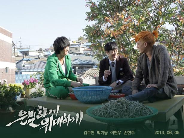 sinopsis film korea secretly greatly