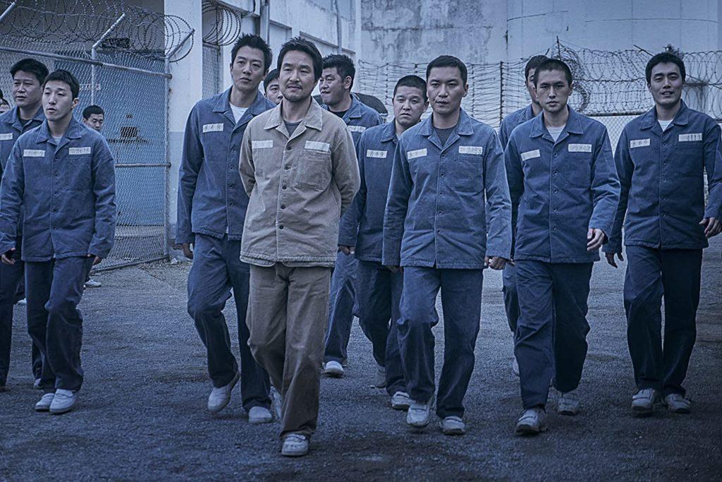 sinopsis film korea the prison