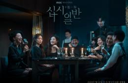 sinopsis drama korea chip in